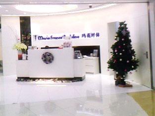 玛花纤体(梅龙镇店)