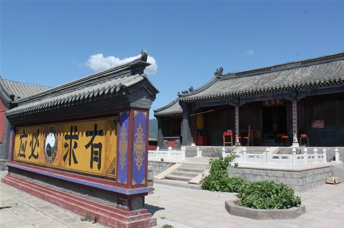 北京棋盤山風景區