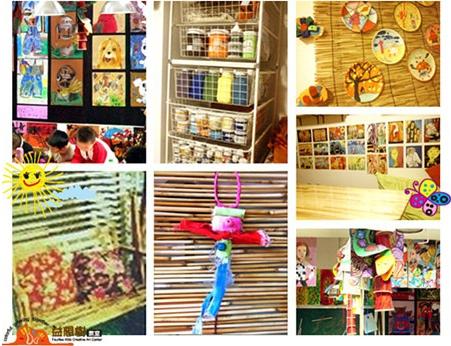 益想树少儿创意美术教室图片