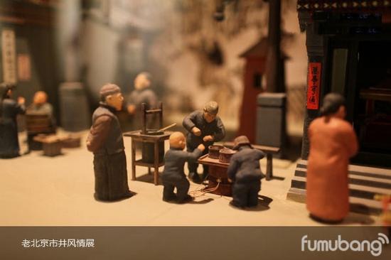 老北京 博物馆 动起来/特色三:京剧人物画有味道
