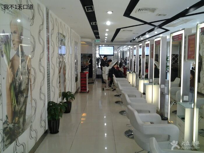 泰国美甲店装修