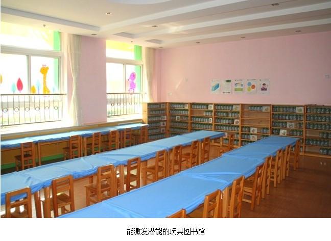 幼儿园手工制作建筑