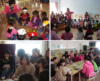 """是""""北京市一级一类幼儿园"""""""